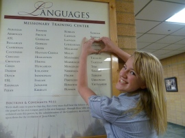 At the MTC Language Board